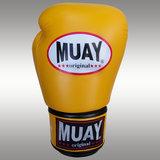 MUAY® bokshandschoenen Geel_