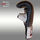 MUAY® Punch zakhandschoenen met open duim Zwart_