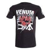 "Venum ""Wand's Return"" UFC Japan Walk-in T-shirt - Black_"