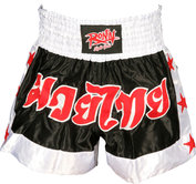 Ronin Thai short zwart/wit