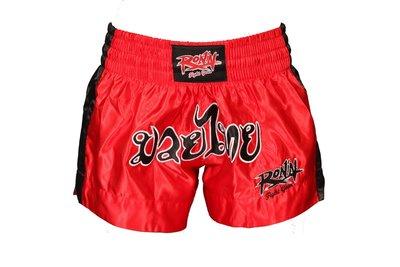 Ronin Thaishort Siam rood/zwart