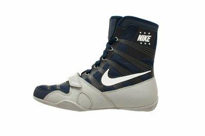 f0992333b28 Nike Hyper K.O. boksschoen - Blauw/zilver/wit - DutchDemon.com