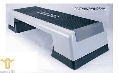Bremshey Aerobic Step Pro