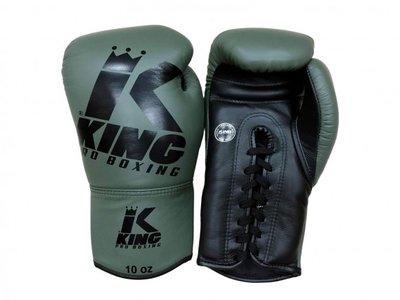 King Pro Boxing BG LACES 3